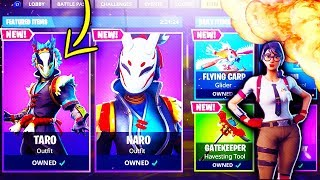 🔴 *NEW* MAVEN SKIN IS HERE!| Fortnite Item Shop Countdown (January 5th) - Fortnite Battle Royale