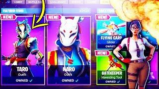 🔴 *NEW* MAVEN SKIN IS HERE!| Fortnite Item Shop Countdown (January 5th) - Fortnite Battle Royale