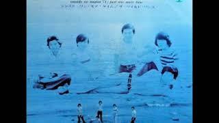 ザ・ワイルド・ワンズThe Wild Ones/⑰想い出の渚'71Omoideno Nagisa '71...