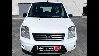 Автопарк Ford Tourneo Connect 2013 года (№ для заказа 15495)