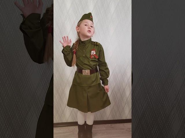 №449 Шайдурова София. Песня