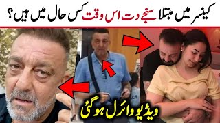 Sanjay Dutt Latest News Today | Sanjay Dutt Viral Video In Hindi | 15 Oct 2020