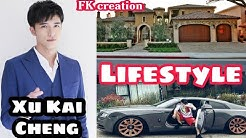 Xu Kai Cheng Lifestyle | Age | Family | Net Worth | Biography | FK creation