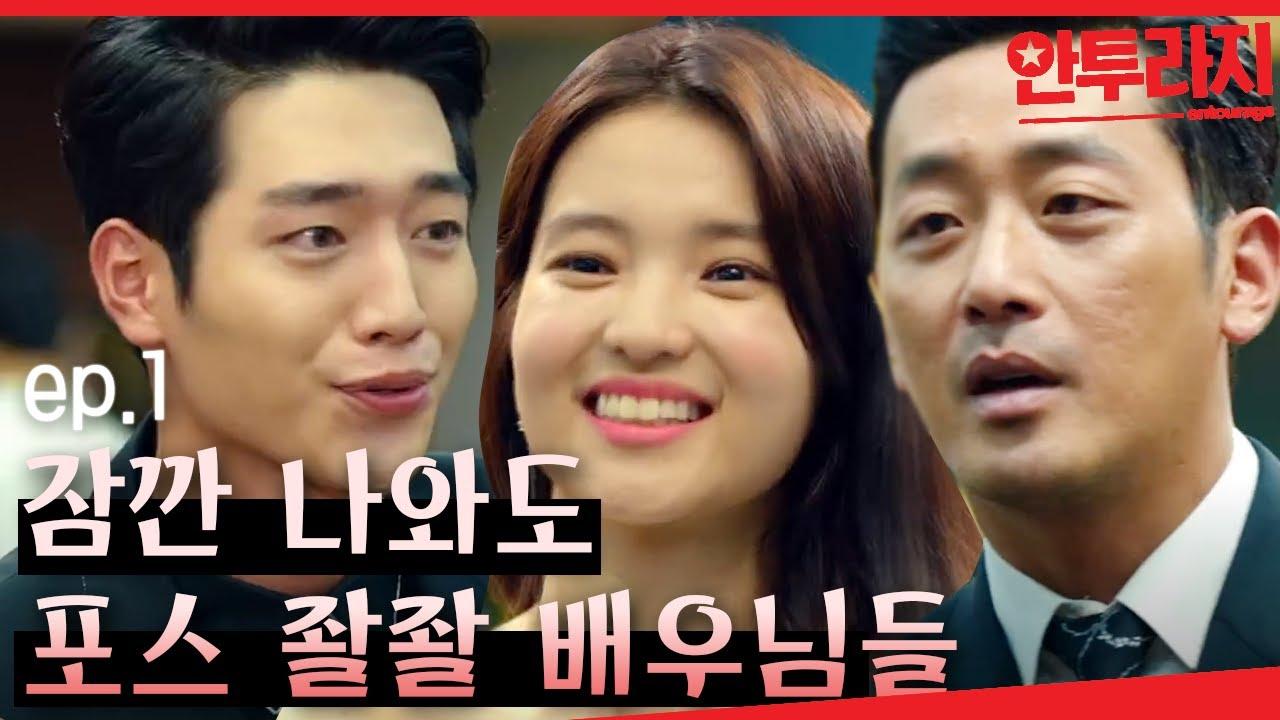 Entourage 아가씨팀, 하정우와 별★들! 161104 EP.1