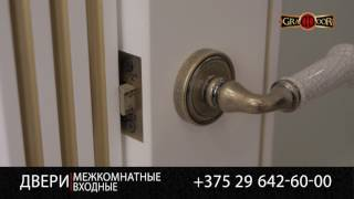 Обзор межкомнатной двери из МДФ, покрытые эмалью, модель Блюз ДО Flex (Браво) от Graddoor.by