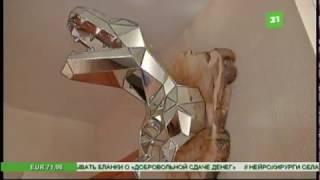 Семья из Челябинска мастерит головы животных в стиле известного бренда
