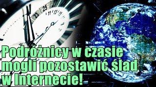 Fizycy poszukiwali w internecie podróżników w czasie!