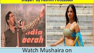 Be Parda Huyi Aankhe aur Jism Numaya hai Shayari by Hashim Firozabadi Latest Azamgarh Mushaira 2015
