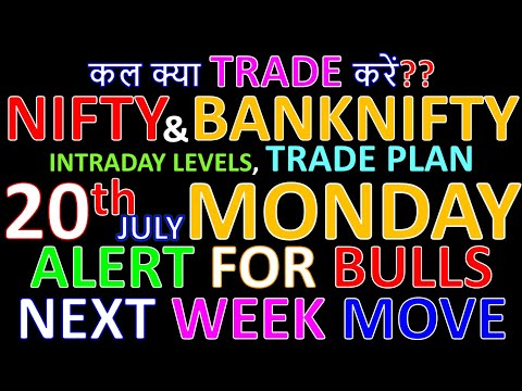 Bank Nifty U0026 Nifty Tomorrow 20th July 2020 Daily Chart Analysis SIMPLE ANALYSIS POWERFUL RESULTS