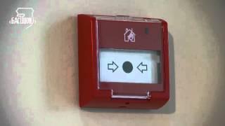 Пожарно-охранные системы(Пожарная сигнализация., 2015-11-14T18:26:48.000Z)
