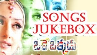 Oke Okkadu (ఒకే ఒక్కడు) Telugu Movie Full Songs Jukebox || A. R. Rahman Musical Hit Songs