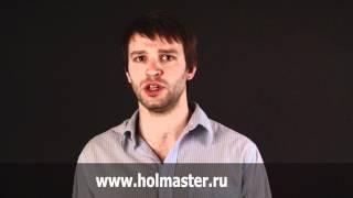 Мастер по ремонту холодильников(Меня зовут Андрей, я частный мастер по ремонту холодильников в Санкт-Петербурге. На сайте http://www.holmaster.ru вы..., 2012-04-18T07:18:06.000Z)