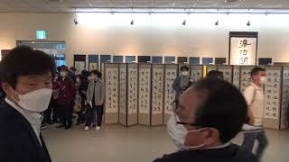 테이프 커팅/耕巖 金浩植(경암 김호식) 書展-문경문화예…