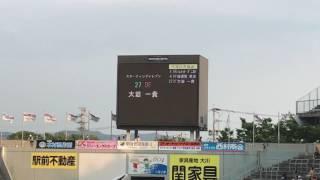 2017.6.17 J1#15 鳥栖vs仙台 @ベアスタ.