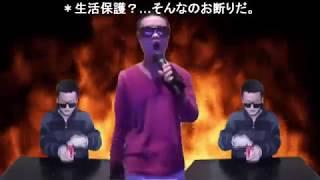 SAVE the Syamu   ニコニコ動画