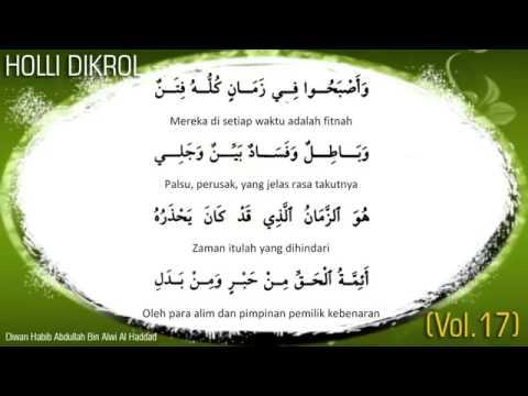 QASIDAH HOLLI DIKROL   Diwan Al Habib Abdullah Bin Alwi Al Haddad
