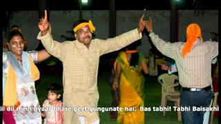 Celebration of Baisakhi At Govind Niwas, WPCL Warora.mpg thumbnail