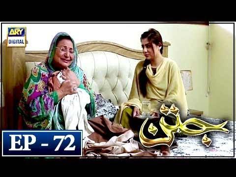 Jatan - Episode 72 - 6th March 2018 - ARY Digital Drama