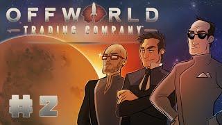 Filthy Bandits (Offworld Trading Company)
