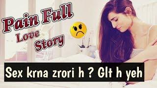 vuclip Very Sad Painful Conversation B/W Girl & Boy | Short Sad Stories