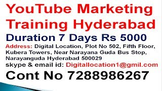 Earn Money Online Using youtube|| Youtube Marketing Hyderabad Youtube మార్కెట్ శిక్షణ కోర్సు కంటెంట్