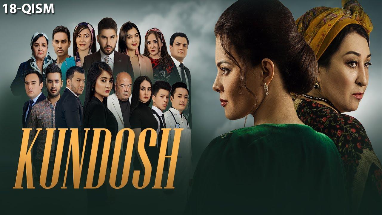 Kundosh (o'zbek serial) | Кундош (узбек сериал) 18-qism