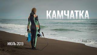 Фильм Серф-экспедиция Surfway Moscow на Камчатку в июле 2019