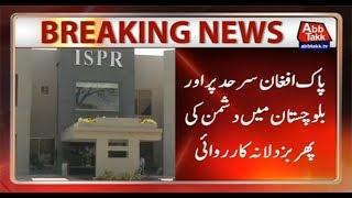 Ten Security Forces Personnel Martyred In Balochistan, N.Waziristan Attacks