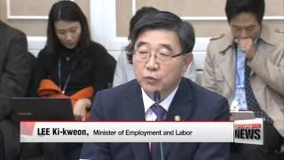 Ruling Saenuri Party and gov′t vow to pass labor-reform bills within regular ses