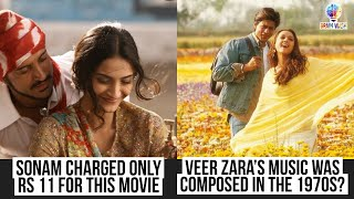 20 Unknown Facts you didn't know about Bollywood  | Brainwash