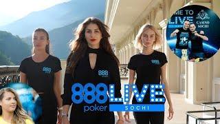 888 LIVE FESTIVAL SOCHI:  последний в списке желаний PCM