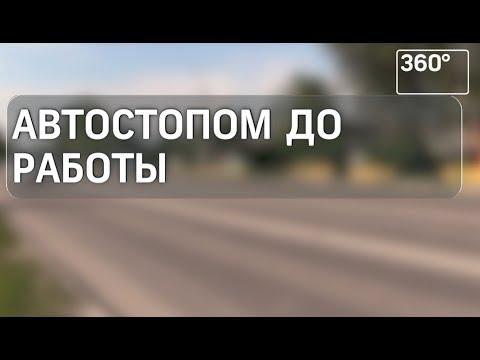В Коломне одновременно на ремонт встали более 100 автобусов