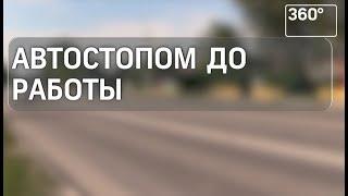 видео автобусные туры из коломны