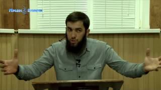 Хусейн абу Исхак — «Размышление о хадисе», урок 21