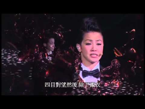 《Concert YY 黃偉文作品展演唱會》何韻詩 -勞斯.萊斯 LIVE HD 1080P