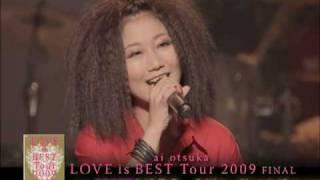 2010/6/23 「大塚 愛 LOVE is BEST Tour 2009 FINAL」 リリース決定!! ...