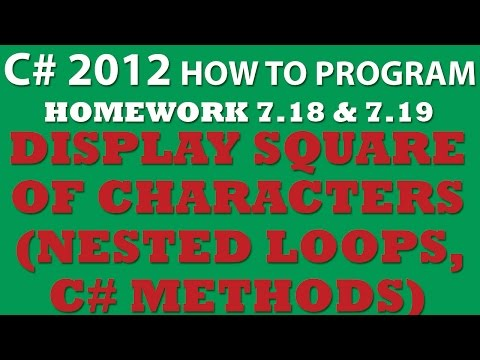 C# 7-18 & 7-19: Displaying a Square of Asterisks (using nested loops and functions)
