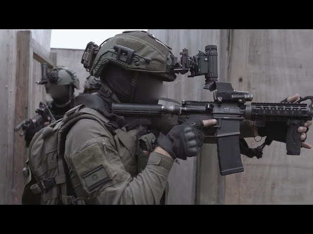 IDF-The Units: LOTAR | Counter Terror Warfare