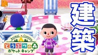 Let's Play Final Fantasy XIV: Heavensward - Episode 20: Flying Chocobo X 2