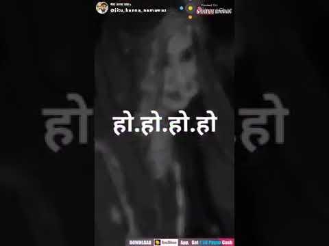 Diwan singh Rathore Rajasthani song ringtone