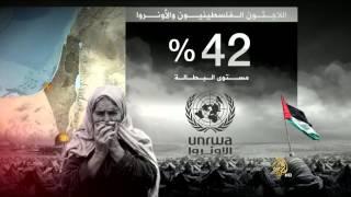 الأونروا واللاجئون الفلسطينيون