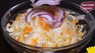 Новый рецепт квашеной капусты. Всегда Супер результат!