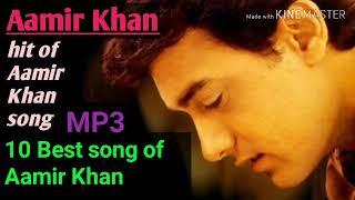 best of aamir khan songs jukebox