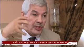 عمارة محسن ضابط سابق في المخابرات الجزائرية