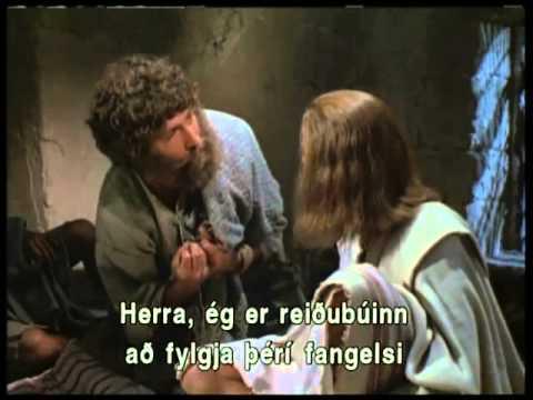 JESUS Film Icelandic-  Náðin Drottins Jesú sé með öllum. (Revelation 22:21)