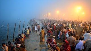 Makar Sankranti Ganga Snan Gangasagar mela 2018