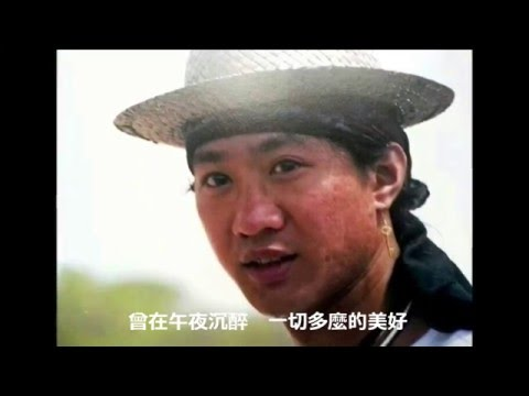 Beyond Wong Ka Kui - 曾是擁有 (In memory of Ka Kui)