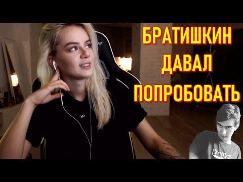 GTFOBAE | Попробовала у Братишкина | Анекдот от Фобаебы | Переустановлю Windows - Смешные видео приколы