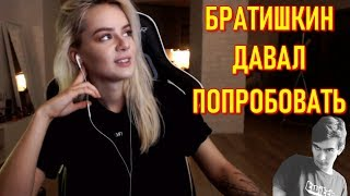 GTFOBAE | Попробовала у Братишкина | Анекдот от Фобаебы | Переустановлю Windows