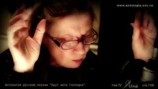 """Проект """"Живая поэзия"""". Анна Ахматова. """"Под Коломной"""". Читает Алла Демидова."""
